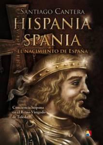 CANTERA SANTIAGO HISPANIA SPANIA