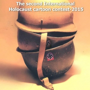 THE SECOND INTERNATIONAL HOLOCAUST CARTOON CONTEST 2015 IRAN