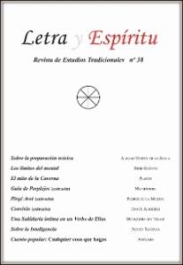 LETRA Y ESPIRITU 38 DISCRIMINACION