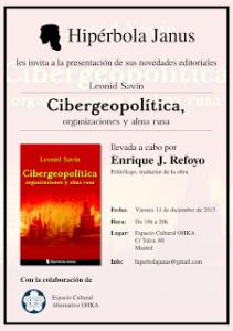SAVIN CIBERGEOPOLITICA PRESENTACION MADRID